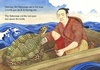 Taro, the fisherman