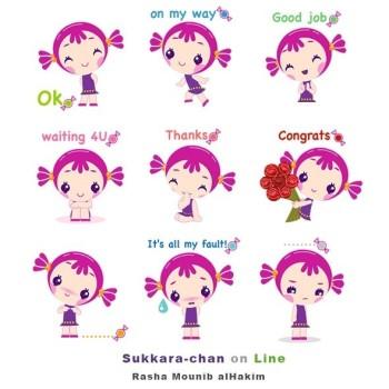 Sukkara-chan