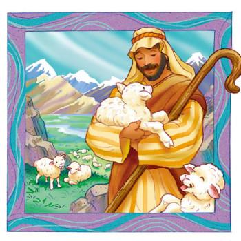 Shepherd Jesus