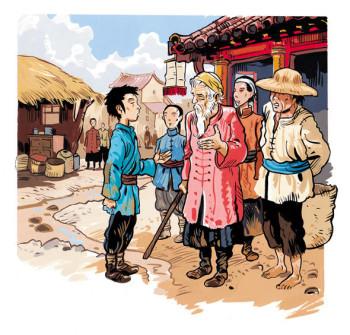Silk road 1