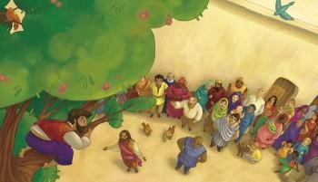 Children of God Story Bible