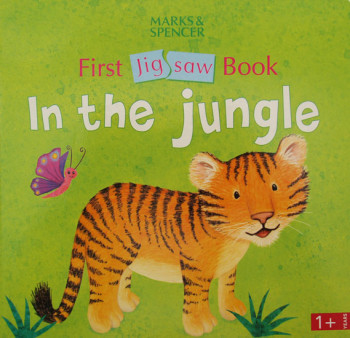First Jigsaw Book 'In the Jungle'
