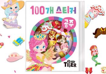 100 Princess